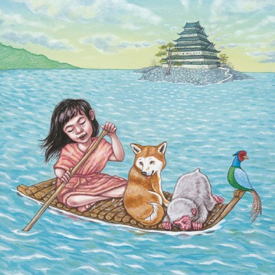 On the Boat (Peach Girl)